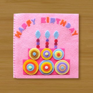 Handmade non-woven card _ circle birthday card B