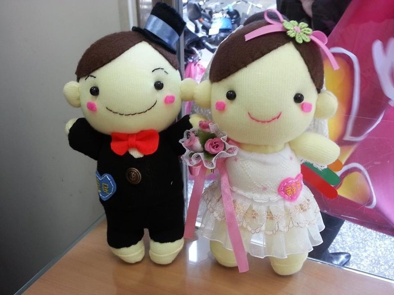 Wedding doll character / couple