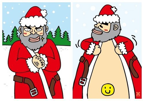 Kuka / Postcard - '' Christmas '' series - expose the elderly