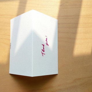Thank you care.Embroidery paper
