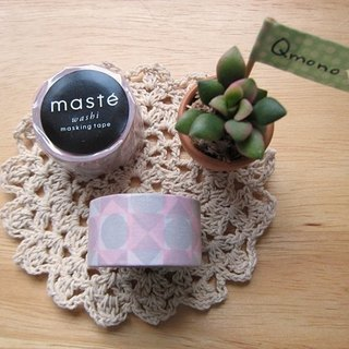 maste Masking Tape and paper tape Multi series [colored squares - Pink (MST-MKT20-PK)]