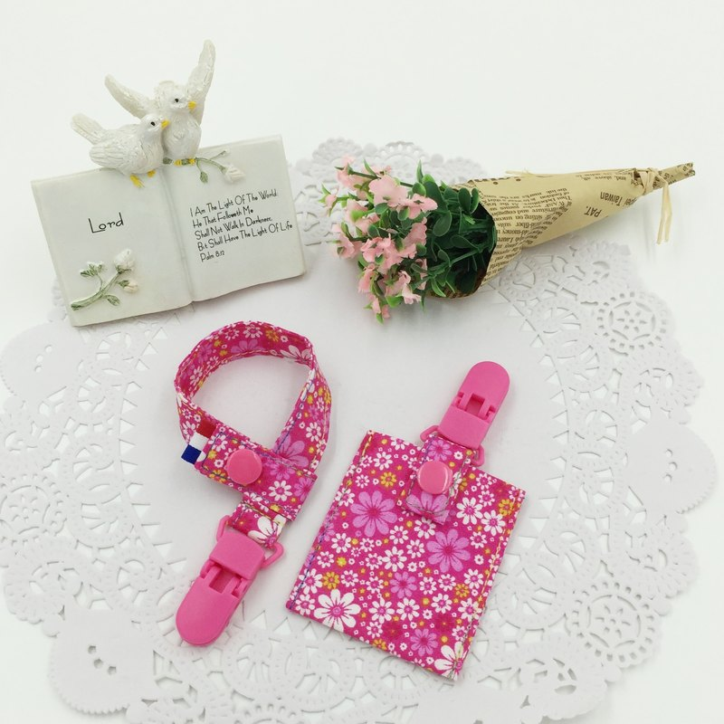 C35-pacifier chain + peace bag value-for-money package set Miyue must vanilla pacifier to send name