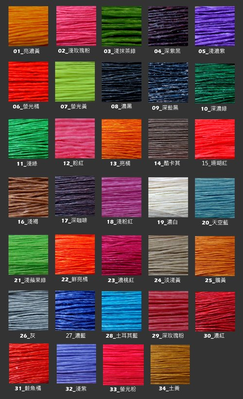 About dearsharka wax thread color card [Do this commodity page order ~ Please DON'T!]