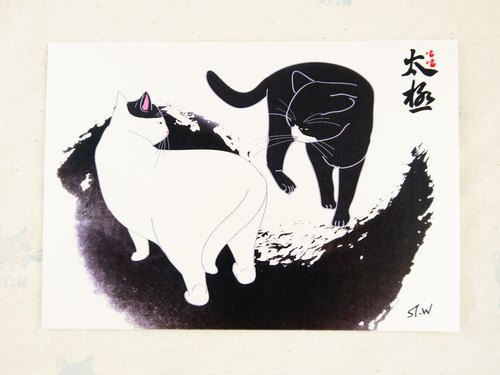 Taiji Cat Postcards