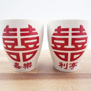 Happiness cup set