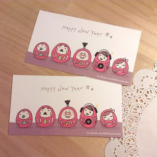 ☼ tumbler family / New Year cards