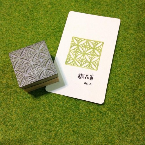 Tiehua window ▣ hand carved rubber stamp