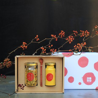 Gift box - turmeric red Yan Li three into the group
