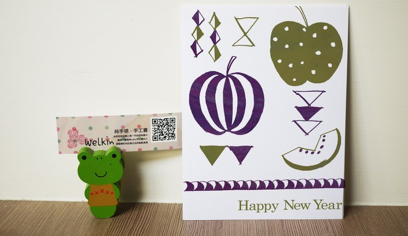 Chinese name ☆ ° ° Rococo strawberry WELKIN Hands pretty good this year Happy New Year Postcard Hand - Fruit