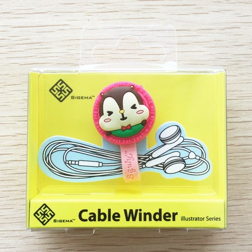 Cable Winder (Squly) (D024SQE)
