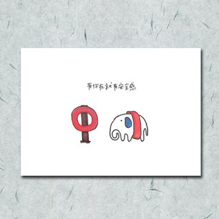 Elephant / Security / Hand-drawn / Card Postcard