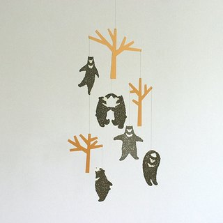 Dancing Bear forest DIY ornaments - Coffee