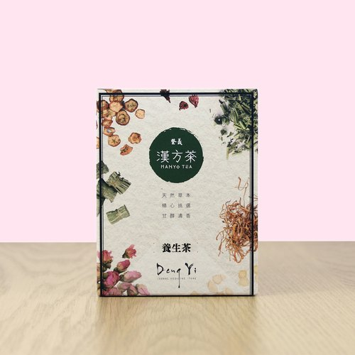 Teng Yi tea Kampo DengYi HanYo tea- health Chacha pack into the box 8 (classic case)