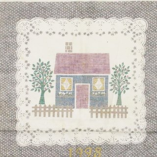 1998 American early age cloth calendar Peace home