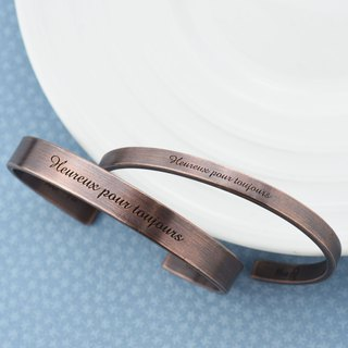 【Customize】C style bangle, bracelet (Engravable, copper oxidized) - C percent