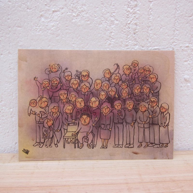 Story Postcard / Card - Family Photo / Big Family - Family