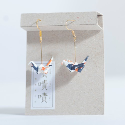 \Crane Crane/ Origami Earrings_Geometry Cross