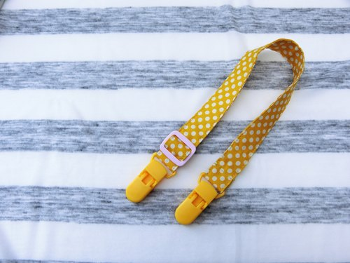 Yellow Shuiyu - Adjustable Double-purpose clip