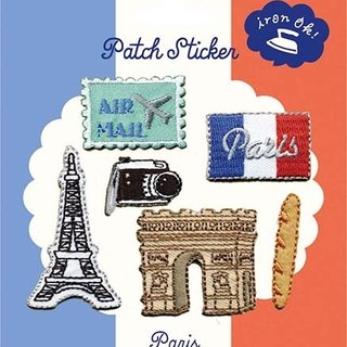 Travel Embroidery stickers - Paris / New York / London ♥ ACTIVE ♥