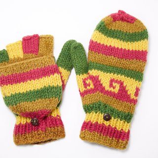 Valentine's Day gift / hand-woven pure wool knit gloves / detachable gloves / warm gloves (made in nepal) - Fair Isle totem