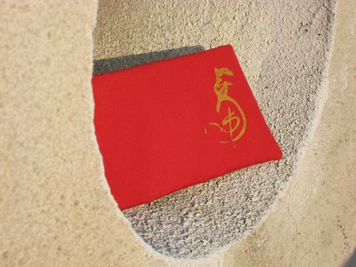 Red cotton bag / cell phone bag / certificate bag (envelope paragraph) Red