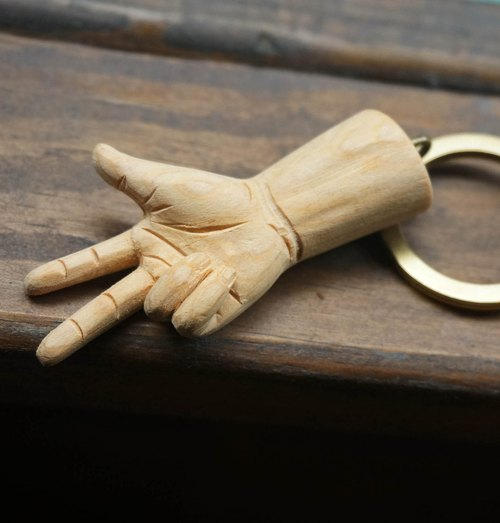 Leather hand-carved cypress hands Charm Key Chains (VIII. Hair gesture)