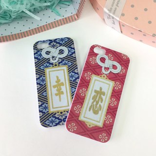 ❤ Valentine series ❤ Love Omamori【Red】 Print Soft / Hard Case for iPhone X,  iPhone 8,  iPhone 8 Plus, iPhone 7 case, iPhone 7 Plus case, iPhone 6/6S, iPhone 6/6S Plus, Samsung Galaxy Note 7 case, Note 5 case, S7 Edge case, S7 case