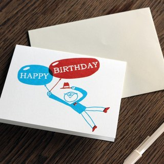 Happy birthday reversible card balloon Mr.