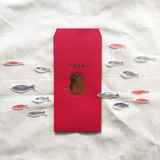 ↀᆺↀ✦ Badkitty Red Envelope - 2016 More and More Fishes for Every Year!  (includes 10 pcs)
