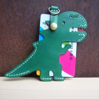 ISSIS - All handmade leather small dinosaur shape leisure card set