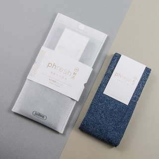 Light Ether - Warm Warm Socks - Nickel Blue