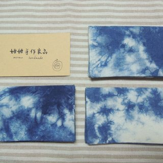Mumu [vegetation] dyed blue dye vegetable dyes business card holder, the card holder