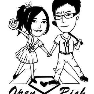 Pi Yu Chen custom handmade rubber stamp lovers