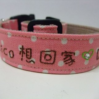 me. Prevention of lost pet collar (large - monochrome).