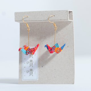 \Crane Crane/ Origami Earrings_Rainbow Rain