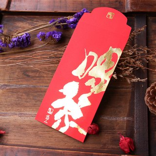 "Red Envelope/ Gold Stamping in Chinese Character""喝茶""/Medium Size"