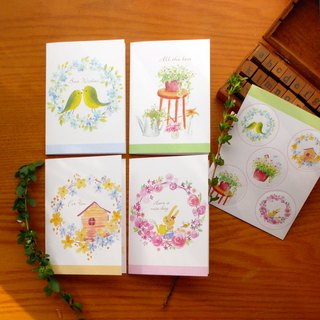 Flowers wildcard small card group A (a group of four including four envelopes + small round sticker)