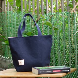 Tote bag medium dark blue (please confirm the size is what you need to place an order)