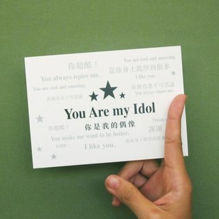 "[Fun Print] ""Send a postcard to your idol"" Postcard"