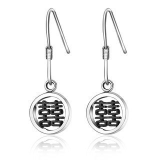 囍字耳环 earrings Chinese style small and elegant 垂 925 sterling silver earrings -ART64