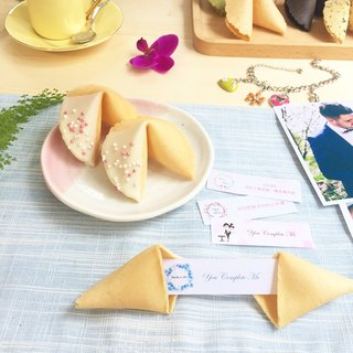 QUOTES wedding custom fortune cookies chocolate flavor