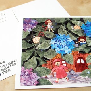 Illustration postcard - little Rain