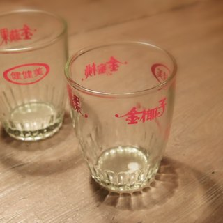 2 Vintage 9cm Vintage Glasses early golden apple healthy fitness glass