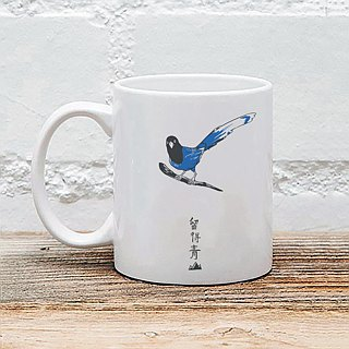Remains of Castle porcelain mug - Taiwan blue bird AI1-TAIW4