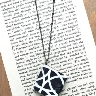 Mini Book Necklace| Geometric Pattern| Black and White