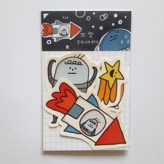 Sticker - space sticker (5 in)