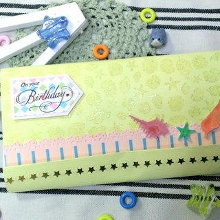 Handmade cards - birthday cards Underwater World Clutch (blessing / gift)