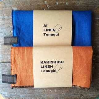 "Persimmon dyeing · Aizen flax hand swab ""Tenugui"""