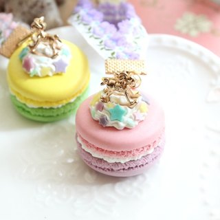 Colorful shake macaron bag hanging ornaments