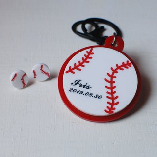 Baseball baseball key ring + earrings / engraved name / Day
